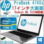 驚き!17インチ大画面 HP ProBook 4740s Radeon HD-7650M/HDMI/Webカメラ Office付き Win10 中古ノートパソコン