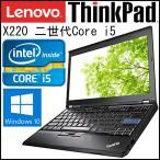 ��Υ� ThinkPad X220 ��������Core-i5 4GB����/SSD128GB��� ��ťΡ��ȥѥ�����