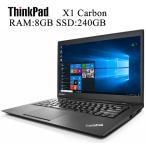 Lenovo ThinkPad X1 Carbon 第四世代Core-i5-4300U 8GBメモリ SSD240GB Office付き Win10 中古ノートパソコン