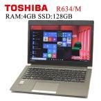 東芝 DynaBook R634/M 第四世代Corei5 4GBメモリ M-SATA SSD128GB 正規版Office付き Win10 中古ノートパソコン