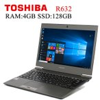 東芝 TOSHIBA Dynabook R632 第三世代Core-i5 4GBメモリ/256GB M-SATA SSD搭載 中古ノートパソコン