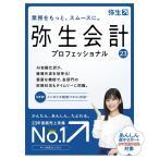 東海エリア導入No1!正規代理店。送料無料。