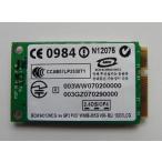 HP純正+汎用 Broadcom BCM94312MCG無線LANカード