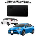 切り替え機能付き OBD2 車速ロック 車速連動オートドアロック&バックハザード 5機能搭載(プリウス、アクア、ノア、ヴィッツ、ヴォクシーなど)トヨタ