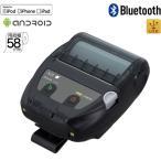 セイコーインスツル/SII MP-B20 モバイルプリンタ58mm/USB/Bluetooth【送料無料】