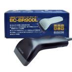 ビジコム CCDバーコードリーダー BC-BR900L USBタイプ(ブラック)1年保証・日本語マニュアルあり