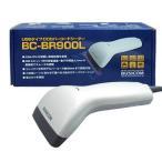 ビジコム CCD バーコードリーダーBC-BR900L USBタイプ(ライトグレー)1年保証・日本語マニュアルあり
