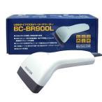 ビジコム CCDバーコードリーダー BC-BR900L USBタイプ(ホワイト)1年保証・日本語マニュアルあり