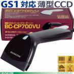 BUSICOM GS1対応薄型CCDバーコードリーダー BC-CP700VU(USB・ブラック) バイブレーション機能搭載・1年保証