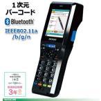 ハンディターミナル BHT-1306BWB 小型・軽量バーコードモデル(IEEE802.11a/b/g/n、Bluetooth)デンソーウェーブ