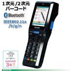ハンディターミナルBHT-1306QWB 小型・軽量 2次元コードモデル デンソーウェーブ  IEEE802.11a/b/g/n、Bluetooth デンソーウェーブ