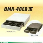 EPSON モジュラーキャッシュドロア[中型]4B/8C DMA-48ED3 白・黒