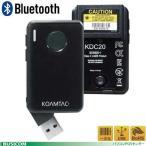 KOAMTAC/ KDC20i 超小型・軽量設計・高性能 1次元 レーザーバーコードリーダ Bluetooth搭載