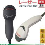 HoneywellコンパクトハンディレーザースキャナーMS5145 Eclipas 色選択(白・黒)USBタイプ MS5145-UK/MS5145B-UK