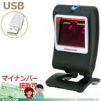 OCR対応 定置式2次元モデル MS7580-UK-OCR 高性能バーコードスキャナ(USB)Honeywell