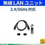 EPSON 無線LANユニット OT-WL05 USBドングルタイプ レシートプリンタTM-m30用