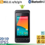 2次元ハンディターミナルPA720-QA6CUMBG Bluetooth、WiFi、カメラ、NFC、バッテリ ユニテック