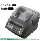 <安心の日本正規品>ブラザー ピータッチラベルプリンター QL-650TD Amazonせどり(FBAスキャン)認定プリンタ