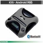 スター精密 SM-T300iシリーズ iOS対応モバイルレシートプリンター《80mm・カードリーダなし》 SM-T300i-DB50 JP