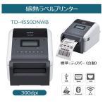 【ブラザー正規代理店】ブラザー 感熱ラベルプリンター TD-4550DNWB (4インチ幅/USB・有線・無線LAN・Bluetooth/オートカッター/300dpi)