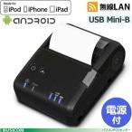EPSON/TM-P20W モバイルレシートプリンター(無線LAN/iOS/Android対応)電源付