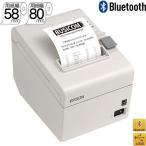 BluetoothレシートプリンターEPSON TM202BI136 クールホワイト