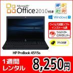MS Office付き パソコンレンタル 個人向け 1週間 オフィス付き 日本hp ProBook 4515sの画像