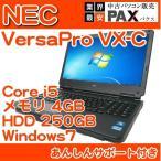 ショッピング中古 中古パソコン N102A 外観綺麗め 無線LAN対応 NEC VX-C (Core i5 2520M 2.5GHz 4GB 250GB DVDマルチ Windows7 Pro 64bit)