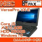 ショッピング中古 中古 ノートパソコン NEC N103A 無線LAN対応 VX-E (Core i5 3320M 2.5GHz 4GB 250GB DVDマルチ Windows10 Professional 64bit)