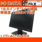 ショッピング中古 中古 液晶モニタ LCD19W-I03 I-ODATA 18.5インチワイド液晶 LCD-AD194XB / 解像度1366x768