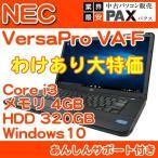 ショッピング中古 中古 ノートパソコン NEC 15インチ N104Aw NEC VK24L/A-F (Core i3 3110M 2.4GHz 4GB 320GB DVD-ROM Windows10 Pro 64bit)