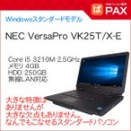 ショッピング中古 中古 ノートパソコン NEC N112A 無線LAN対応 VK25T/X-E (Core i5 3210M 2.5GHz 4GB 250GB DVDマルチ Windows10 Professional 64bit)