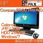 X45D HP Compaq 6000 Pro AiO (Celeron 2.5GHz 2GB 250GB 21.5インチ DVDマルチ Windows7 Professional)