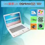 中古 ノートパソコン  中古パソコン SONY VGN-CR52B Celeron /1GB/ 160GB/DVDマルチ/無線/WindowsVista