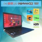 中古 ノートパソコン  中古パソコン TOSHIBA R730/B Core i3/4GB/250GB/無線/Windows7