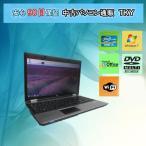 中古 ノートパソコン  中古パソコン テンキー付き HP  6550b Core i5/4GB/ 160GB/無線/DVDマルチ/Windows7