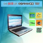 ショッピング中古 中古 ノートパソコン  中古パソコン  NEC  VB-B Core i5 /2GB/160GB/無線/DVDマルチ/Windows7