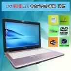 中古パソコン 中古ノートパソコン  Webカメラ付き・外観ピンク SONY VAIO VGN-FJ22B CeleronM /1GB/60GB(DtoD)/マルチ/無線/WindowsXP
