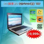 ショッピング中古 中古 ノートパソコン  中古パソコン NEC VB-B Corei5 /2GB/160GB/無線/windows7