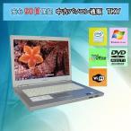 中古 パソコン 中古ノートパソコンSONY N50HB CeleronM /1GB/80GB/DVDマルチ/無線/WindowsVista