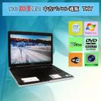 中古パソコン 中古ノートパソコン Webカメラ付き SONY VAIO VGN-CR60B CeleronM/2GB/80GB/無線/マルチ/WindowsVista