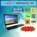 ショッピング中古 中古パソコン 中古ノートパソコン  第2世代 Core i5  FUJITSU A561/CX/4GB/160GB/無線/マルチ/Windows7