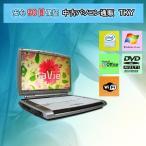 ショッピング中古 中古 ノートパソコン  中古パソコン NEC  LL750/H CeleronM/1GB/100GB/DVDマルチ/無線/WindowsVista