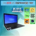 【限定価格】中古パソコン 中古ノートパソコン Webカメラ内蔵  第三世代 Core i5 プロセッサー DELL LATITUDE E6230 Core i5/4GB/320GB/無線/Windows7