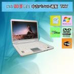 中古 ノートパソコン  中古パソコン SONY VAIO VGN-NR50 CeleronM/1GB/120GB/マルチ/無線/WinVista