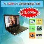 ショッピング中古 中古 ノートパソコン  中古パソコン IBM/lenovo  SL510 Celeron/ 2GB/250GB/無線/マルチ/Windows7