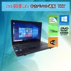 中古 ノートパソコン  中古パソコン テンキー付き TOSHIBA  B451/E  Celeron/2GB/160GB/無線/DVDマルチ/Windows10
