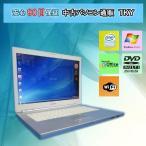 中古 ノートパソコン  中古パソコン SONY  VGN-N51B CeleronM/1GB/100GB/DVDマルチ/無線/WindowsVista