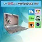 中古 ノートパソコン  中古パソコン Webカメラ付き SONY VAIO VGN-CR61B Celeron /1GB/80GB/マルチ/無線/WindowsVist