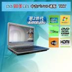 ショッピング中古 中古 ノートパソコン  中古パソコン NEC VD-C  第2世代 Core i5搭載 4GB/250GB/無線/マルチ/Win7